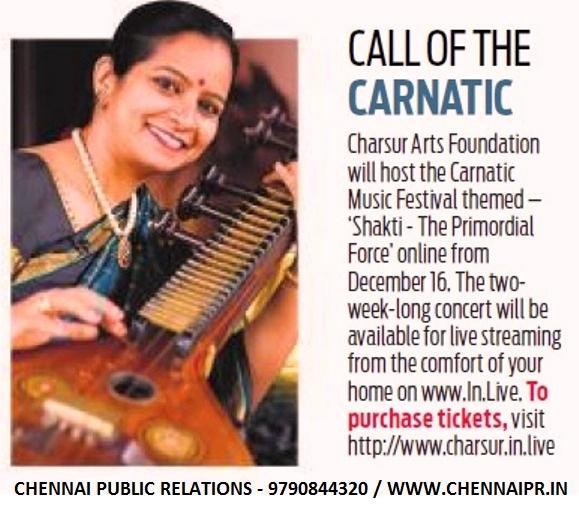 December Music Festival goes Online