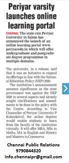 Periyar University launches Online Degree Programmes